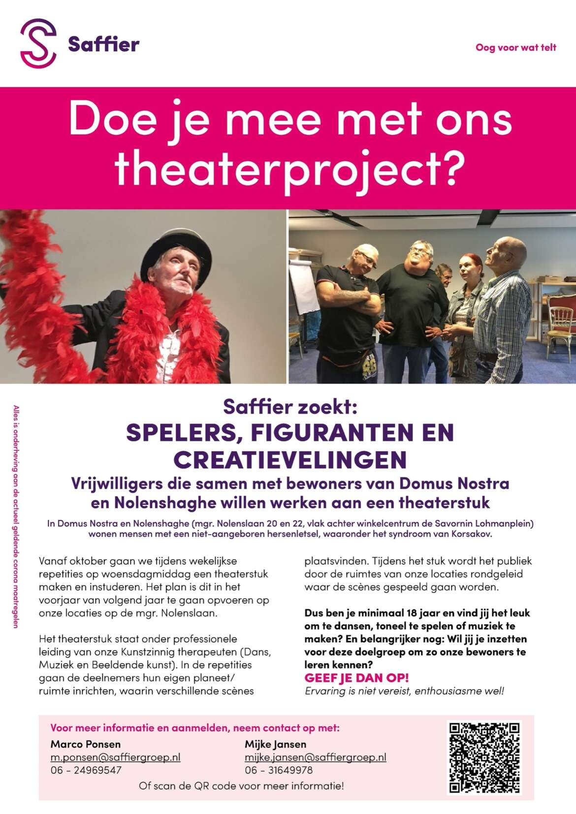 Poster Theaterproject
